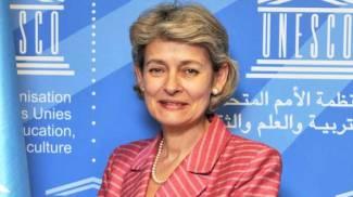 Laurea honoris causa al direttore generale dell'Unesco